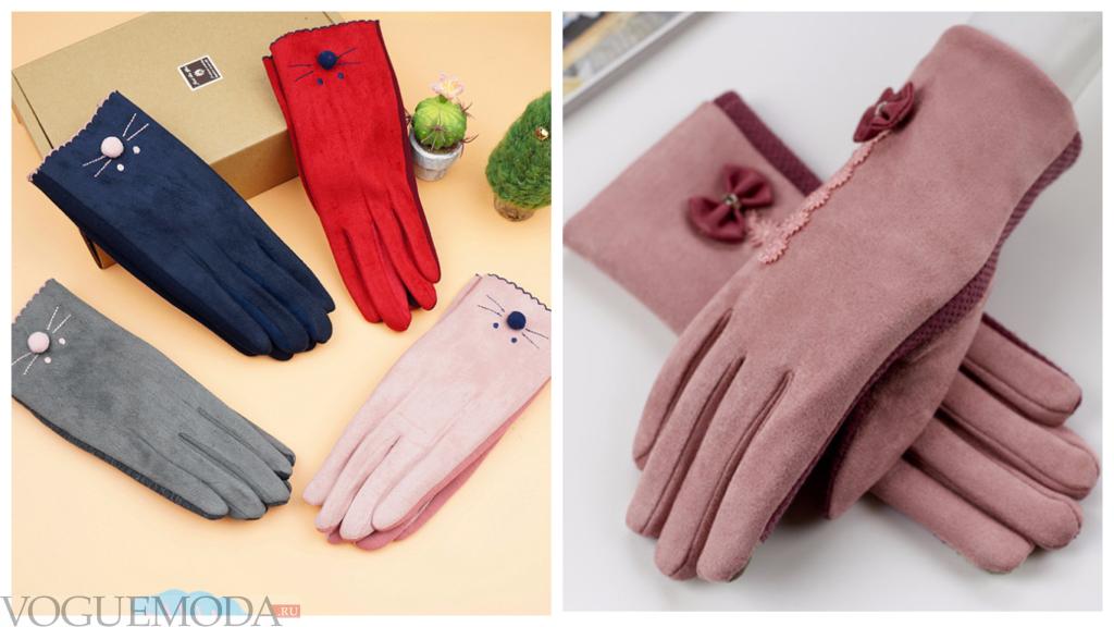 замшевые перчатки разноцветные