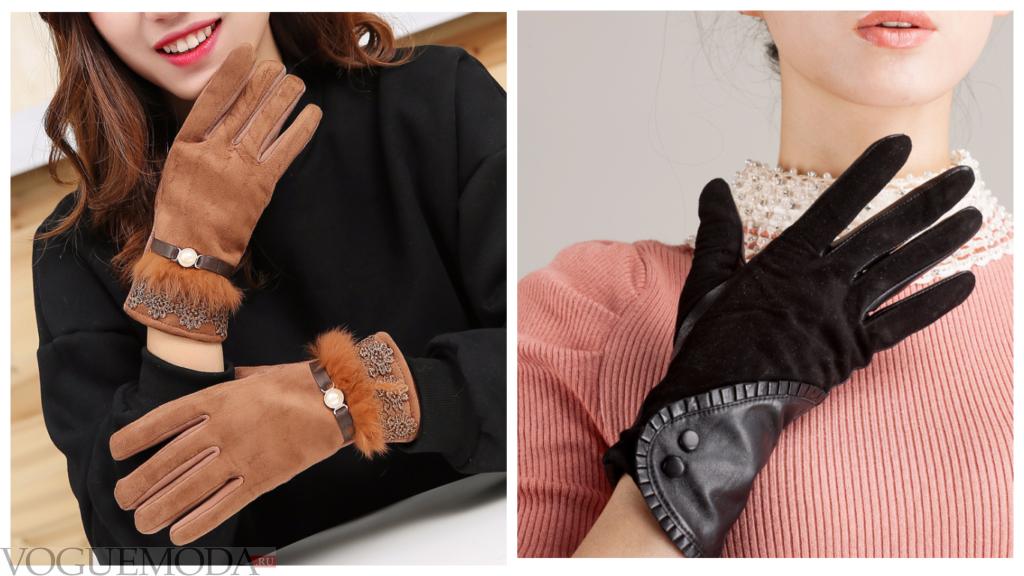 замшевые перчатки разные