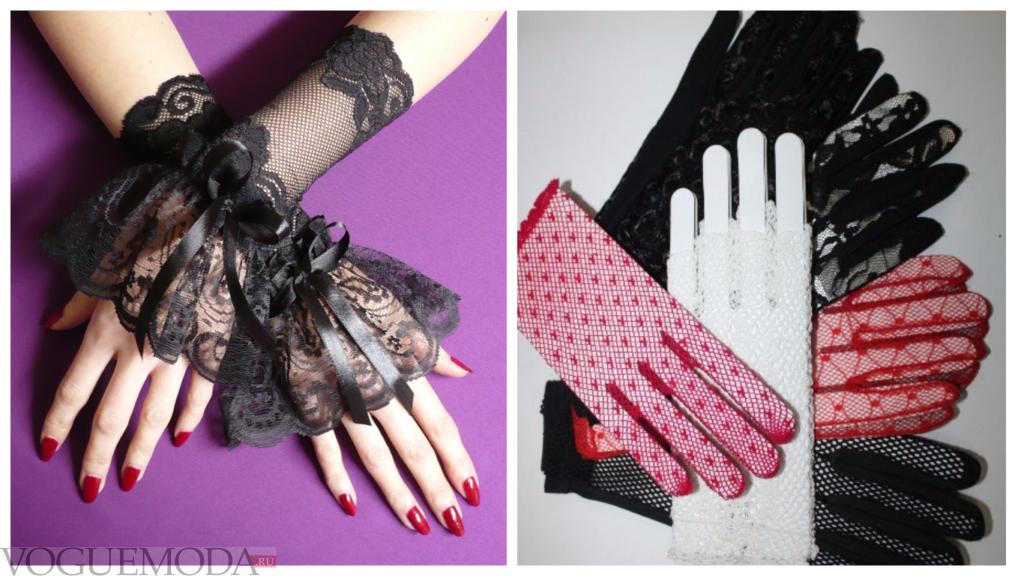 гипюровые перчатки разные