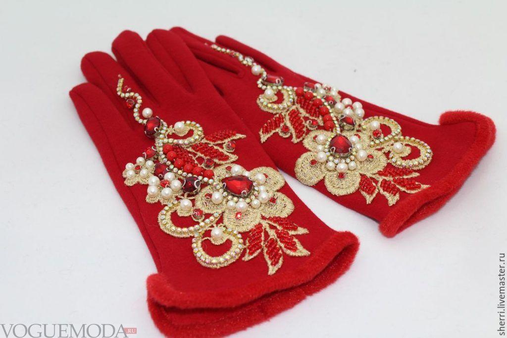 перчатки с украшением
