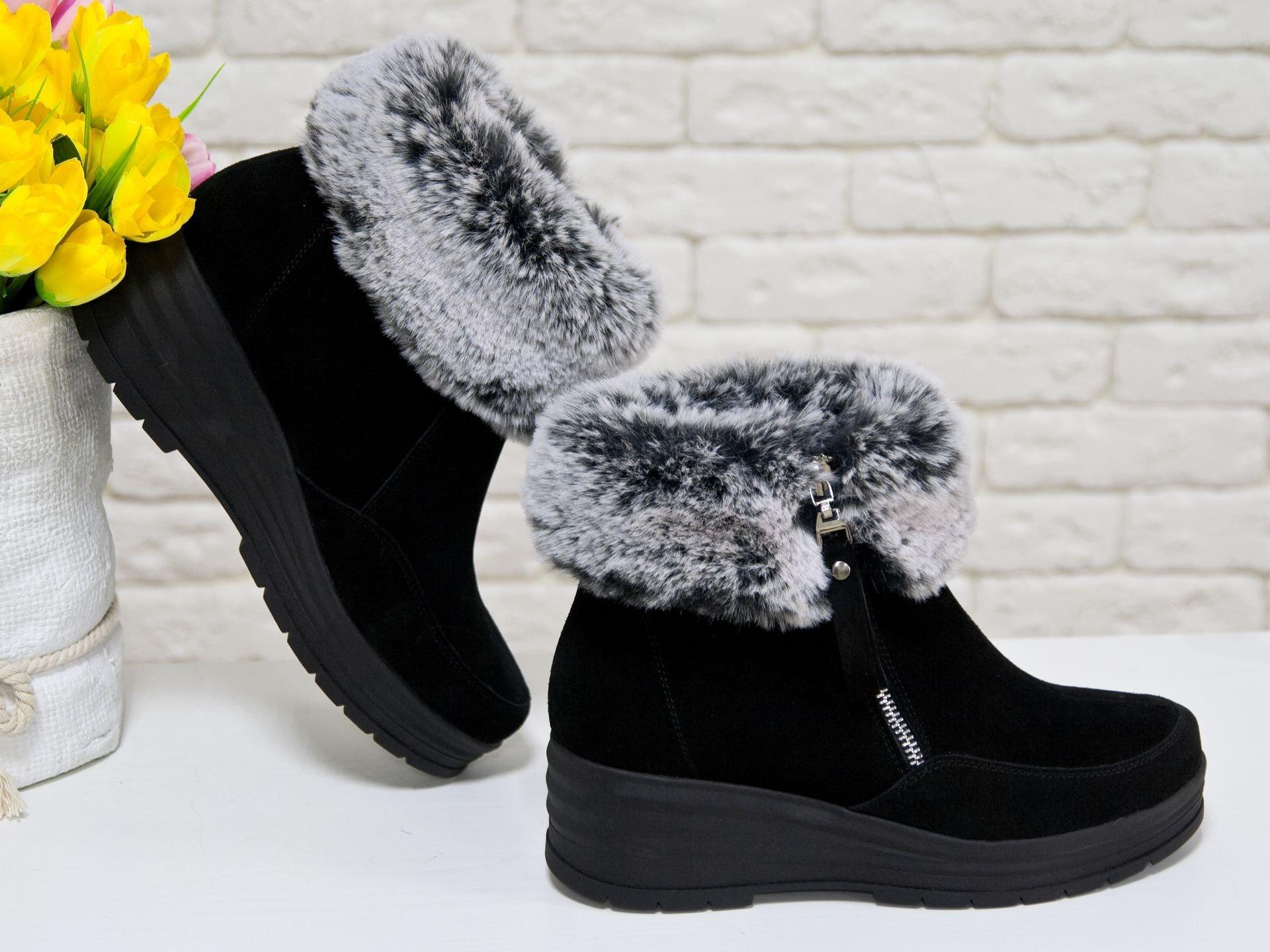ботинки с мехом черные