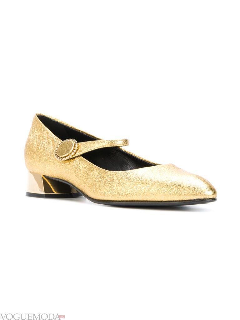 новогодние туфли желтого цвета