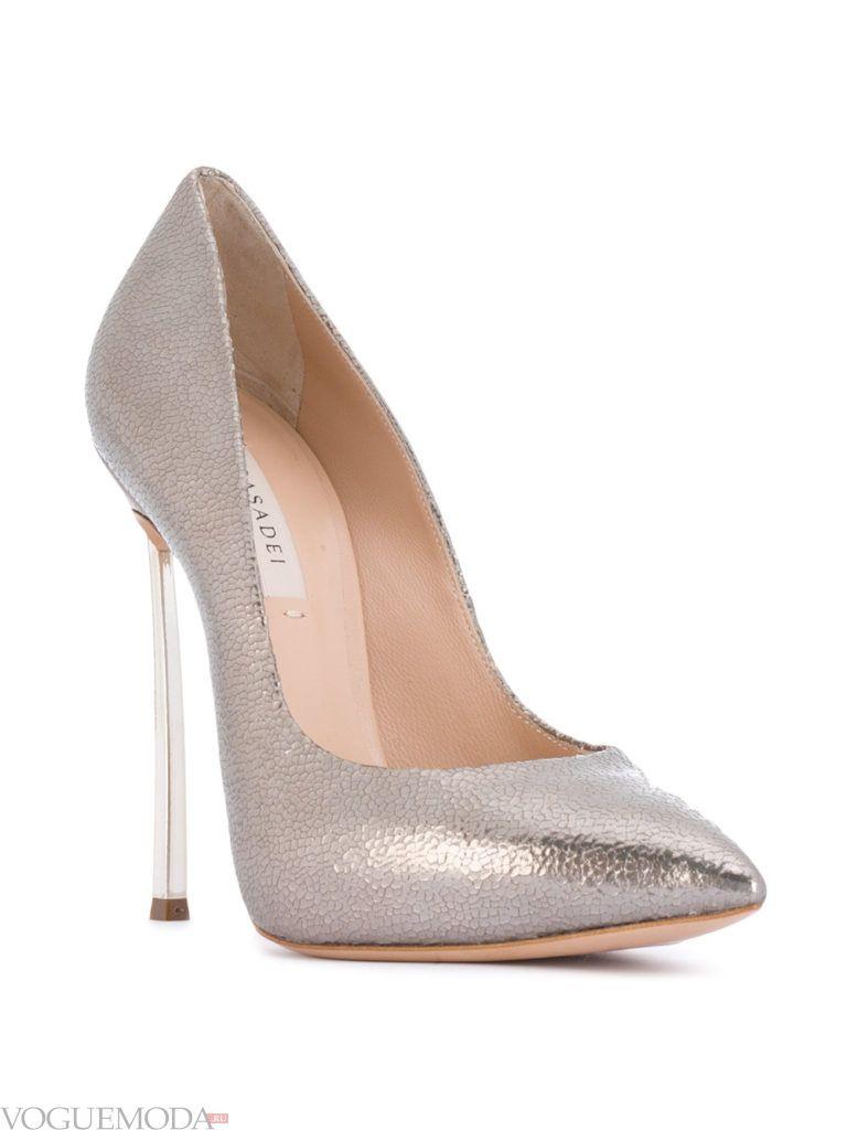 модные новогодние туфли серебро