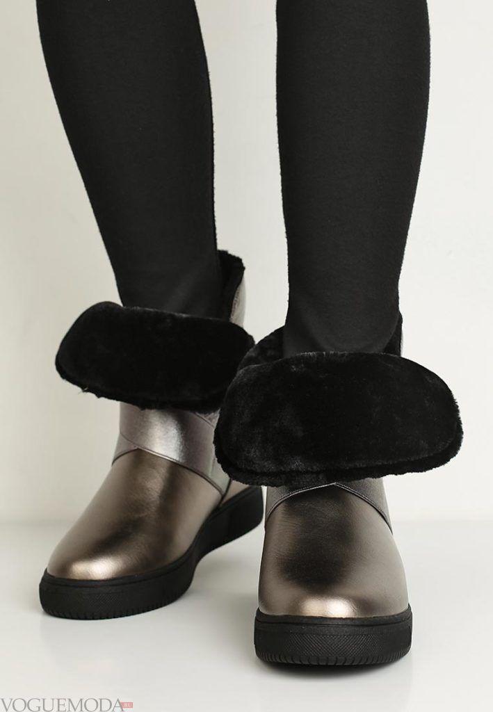 серебряные ботинки с мехом
