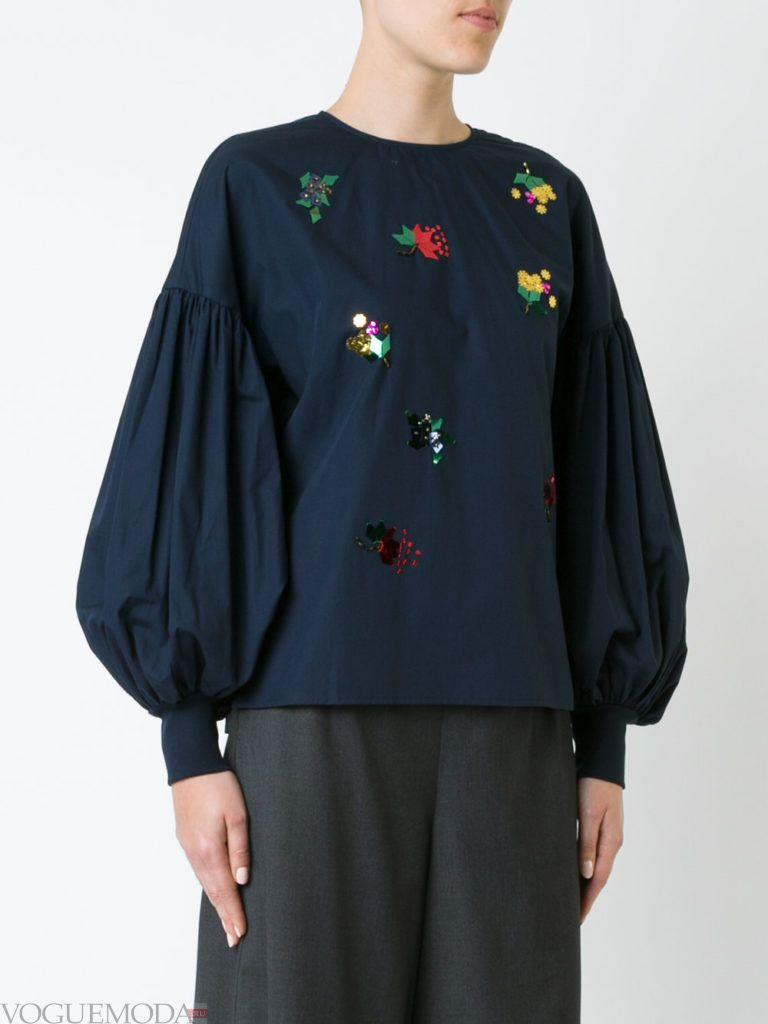блузка с рукавом «фонарик» синяя