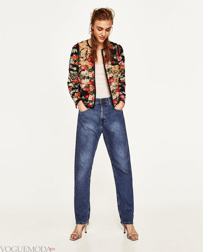 лук в стиле пэчворк с пиджаком