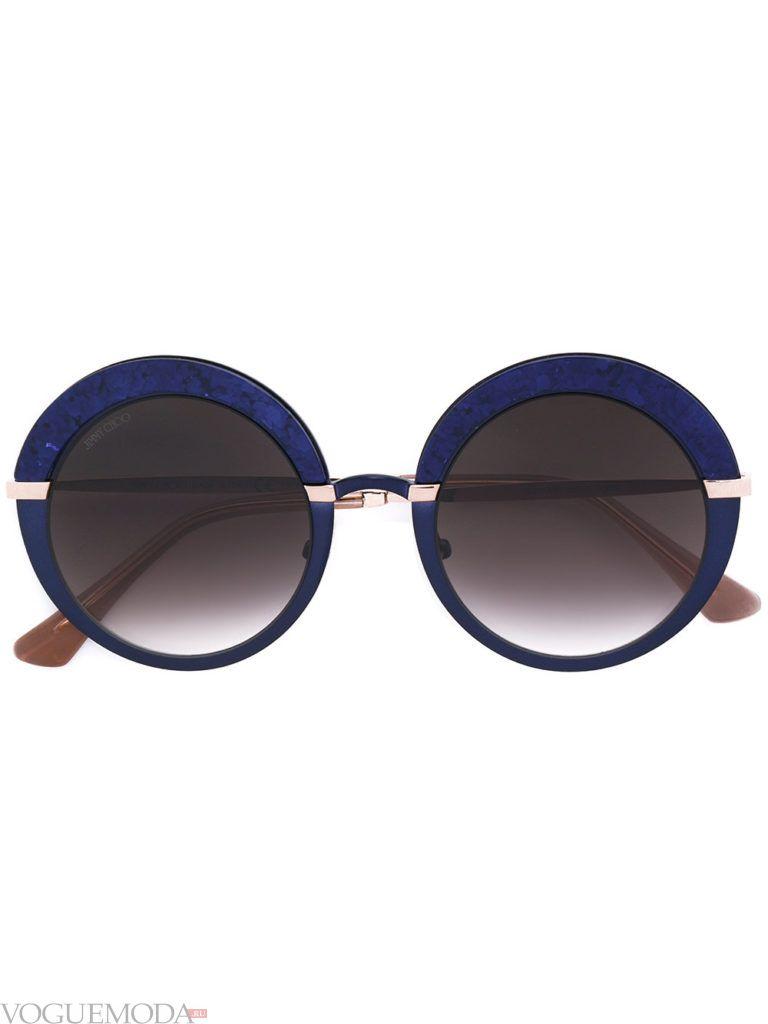 модные очки круглые