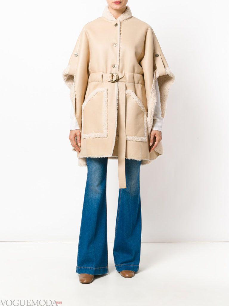 модное пальто-накидка светлое