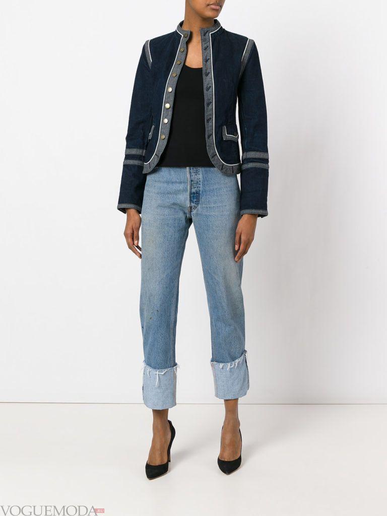 женский джинсовый темный