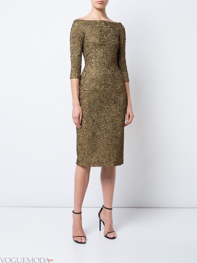 модное платье длины миди золотое