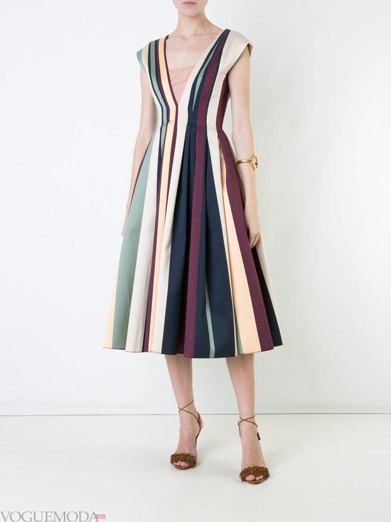 платья с крупными складками разноцветное