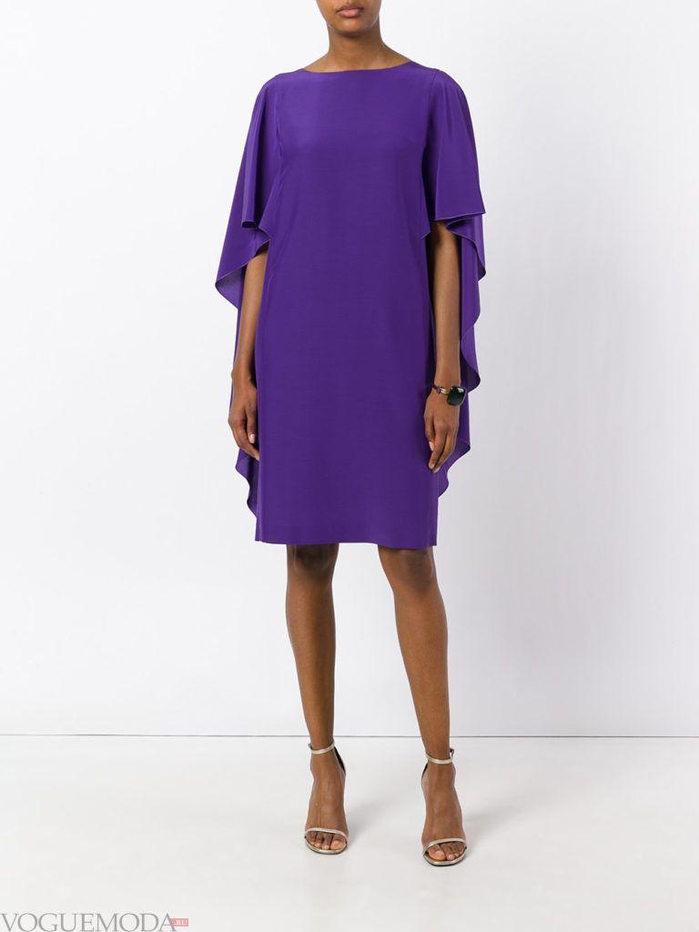 модное платье с накидкой-пончо фиолетовое