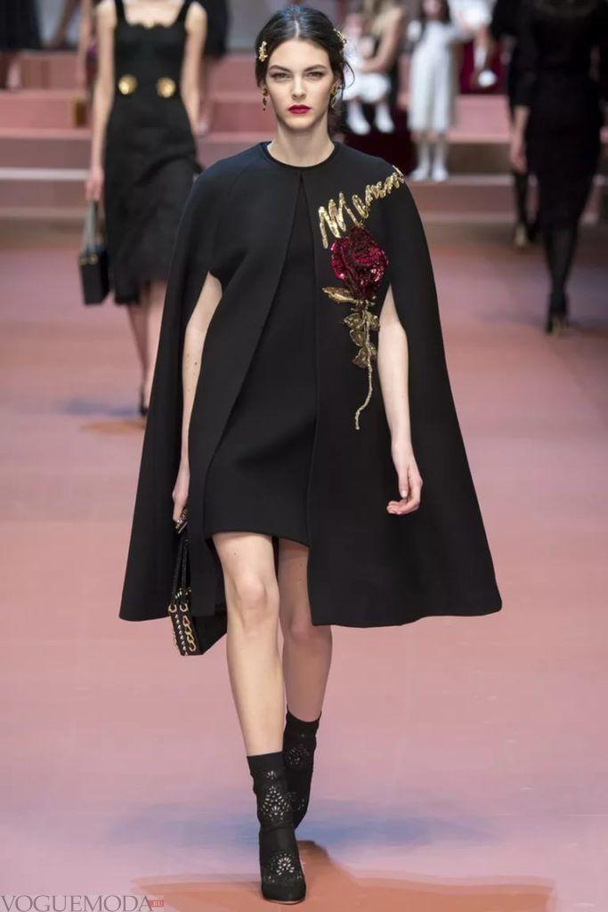 модное платье с накидкой-пончо черное