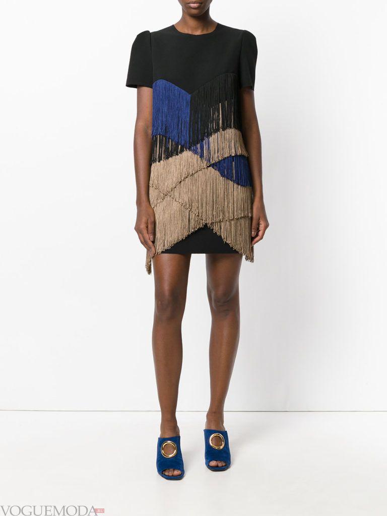 модное платье с бахромой