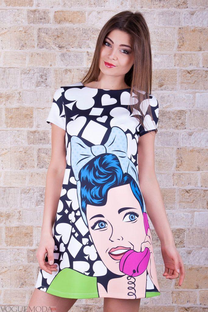 летнее платье яркое с принтом поп-арт