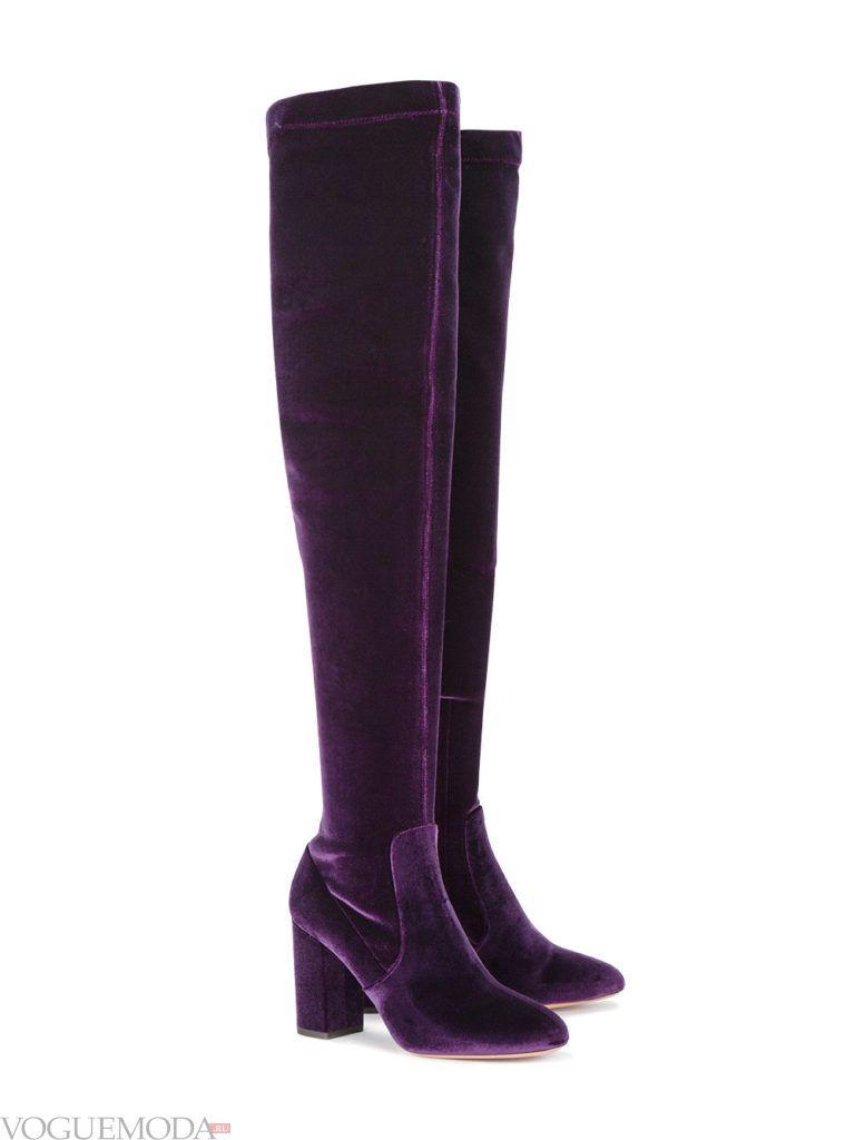 модные весенние фиолетовые сапоги