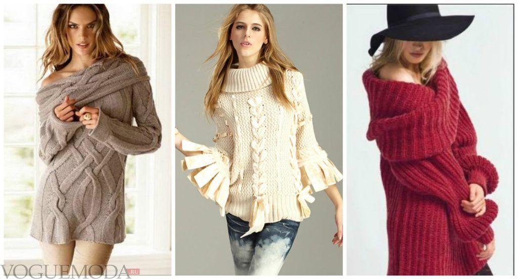 вязаные свитера разные