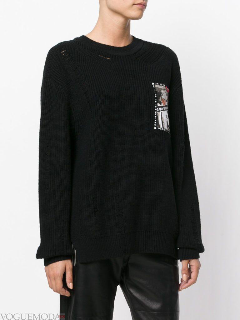 объемный свитер темный