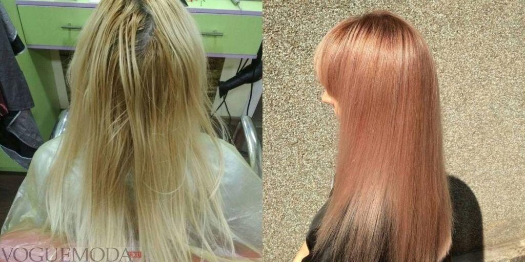 3d окрашивание на длинные волосы светлое розоватое
