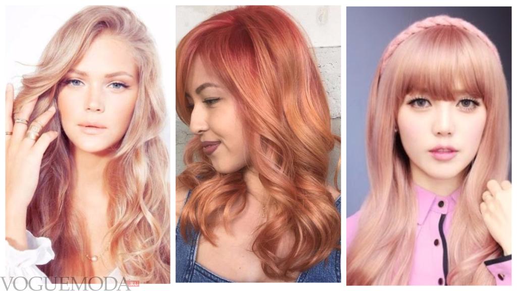 окрашивание «клубничная блондинка» разное