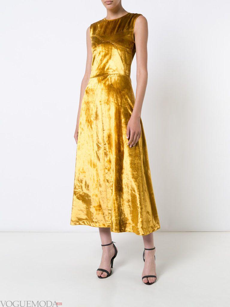 новогоднее платье желтое