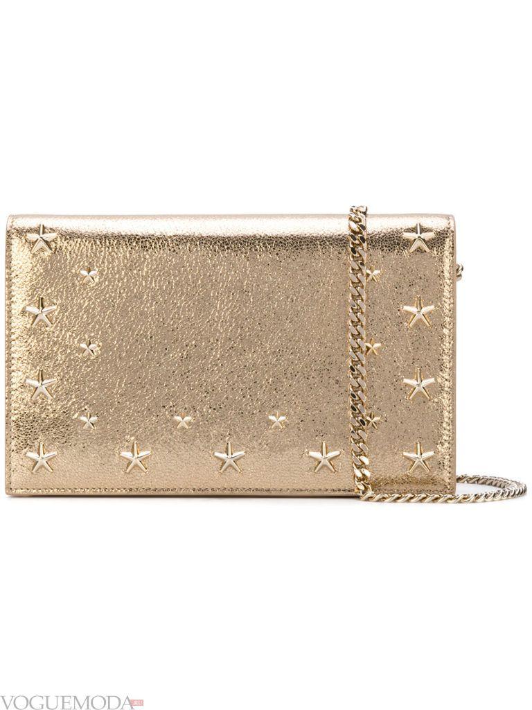 новогодняя золотая сумочка