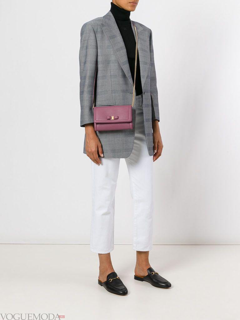 фиолетовая сумочка с пиджаком