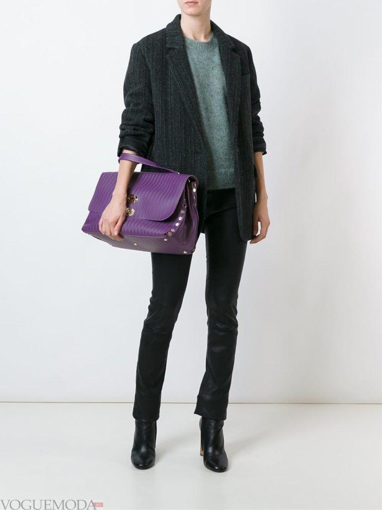 большая фиолетовая сумочка