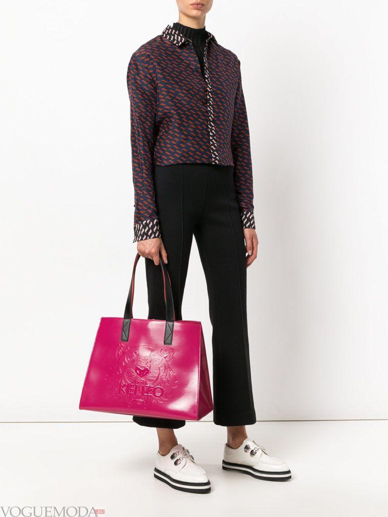 фиолетовая сумочка с брюками