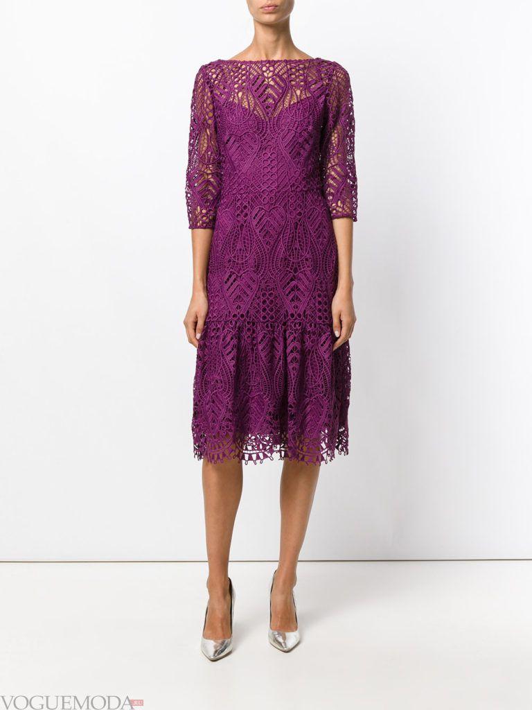 кружевное фиолетовое платье яркое