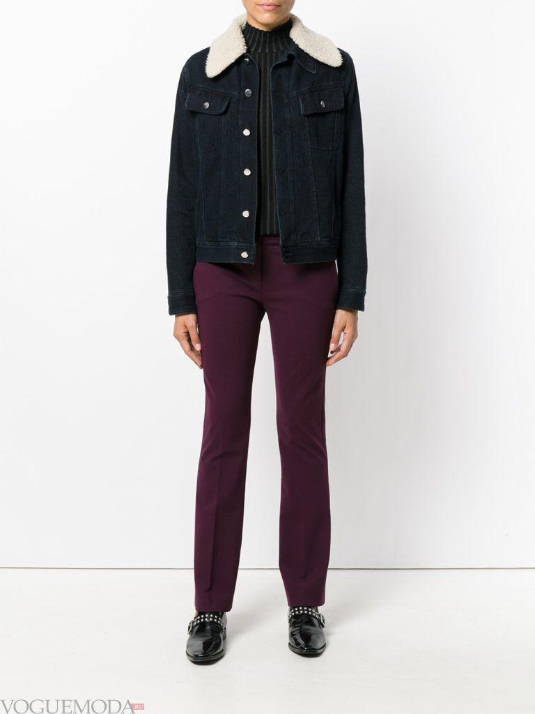 фиолетовые брюки с курткой