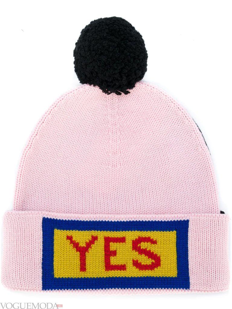 спортивная шапка розовая