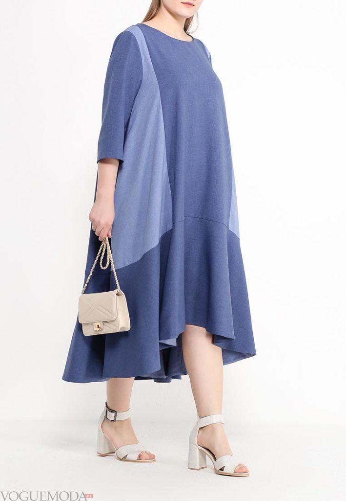 стильное платье для полных синее