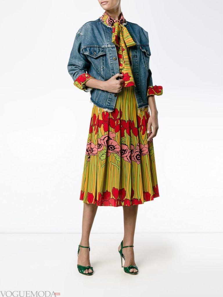 стильное платье рубашка разноцветное