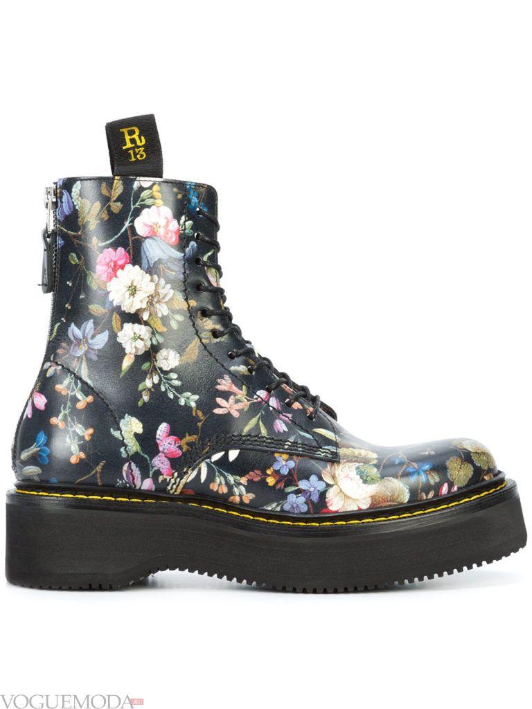уличные модные ботинки с принтом