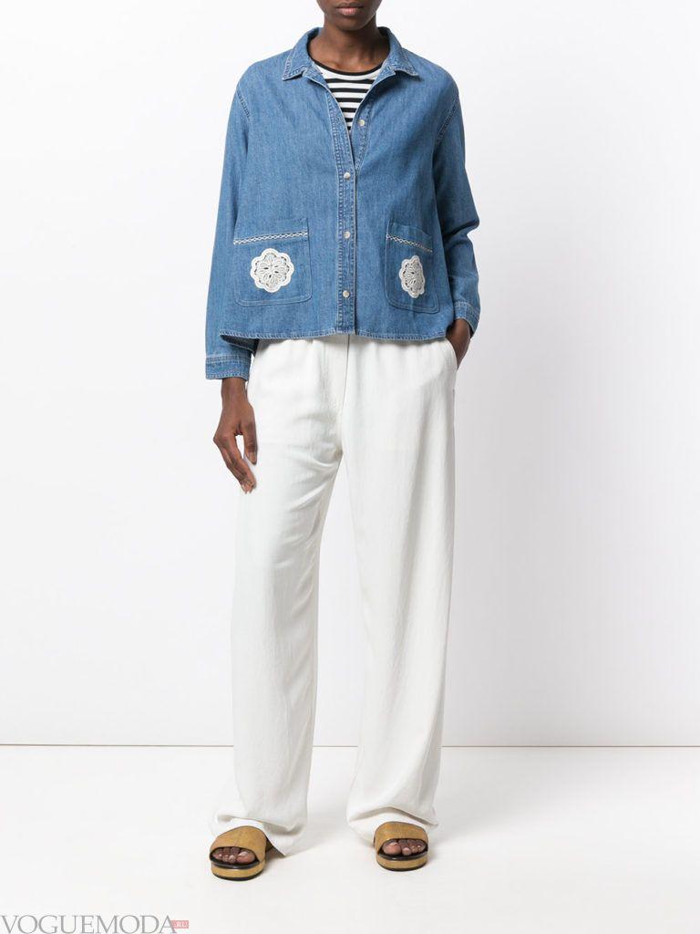 белые штаны джинсовая рубашка