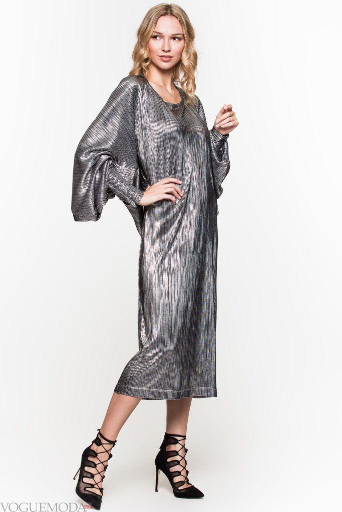 модное уличное платье блестящее