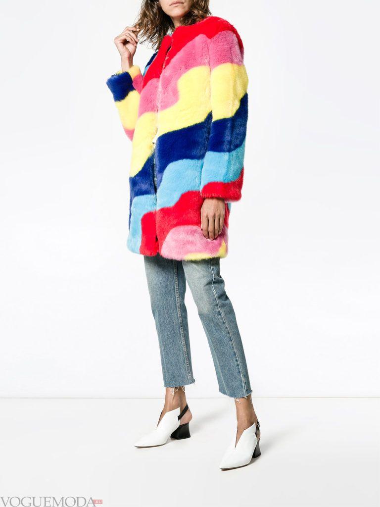 модный разноцветный мех