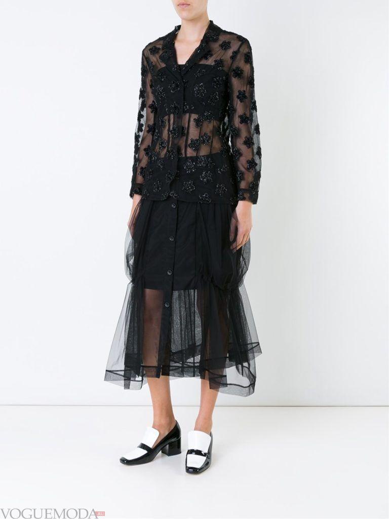 модный лук с прозрачной ткани