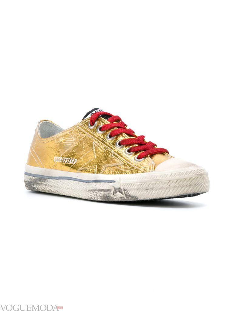 модные уличные золотые кеды