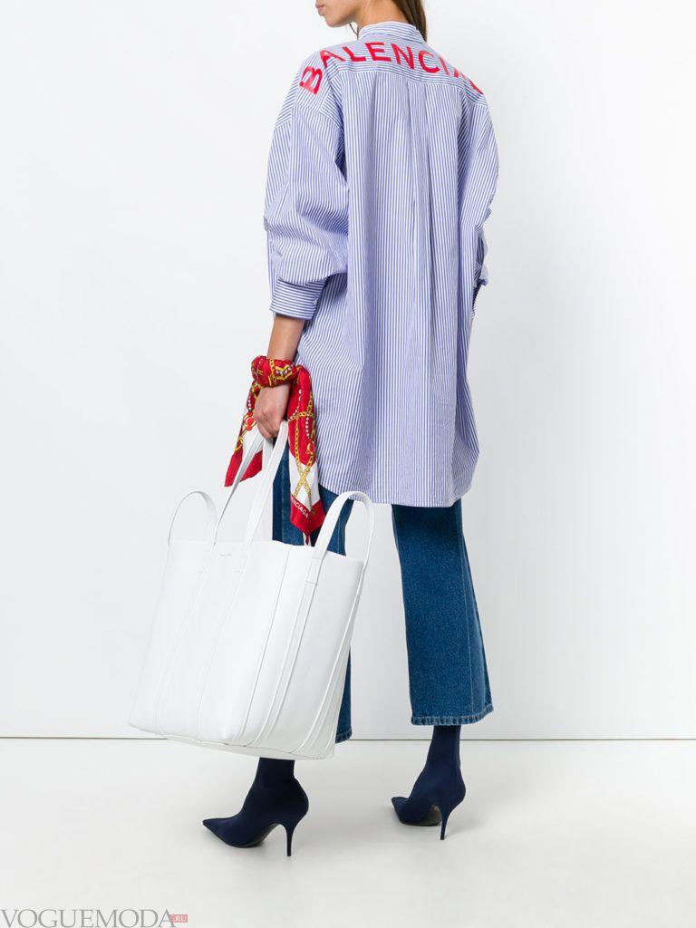 модная большая белая сумка