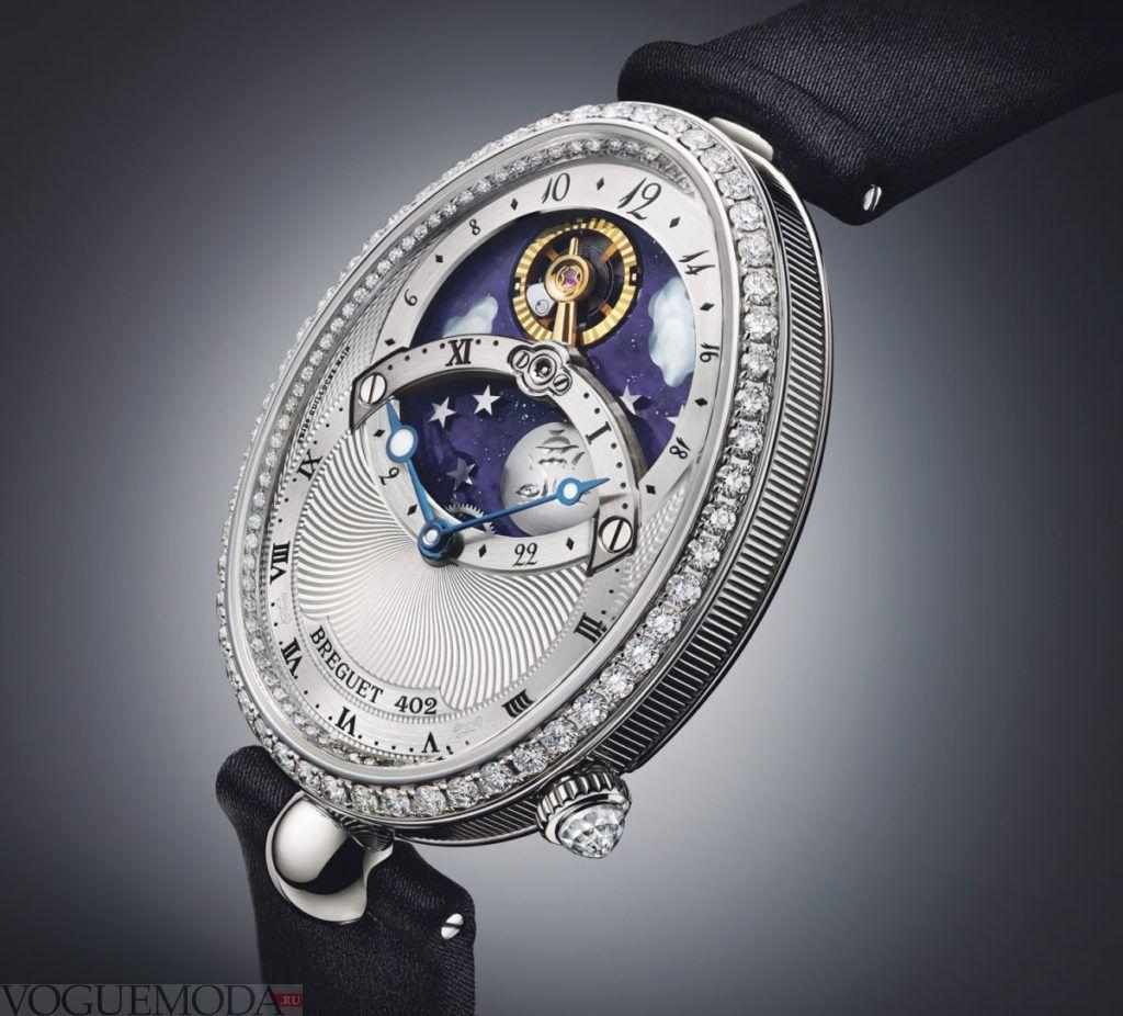 часы молодежные: овальные серебристые
