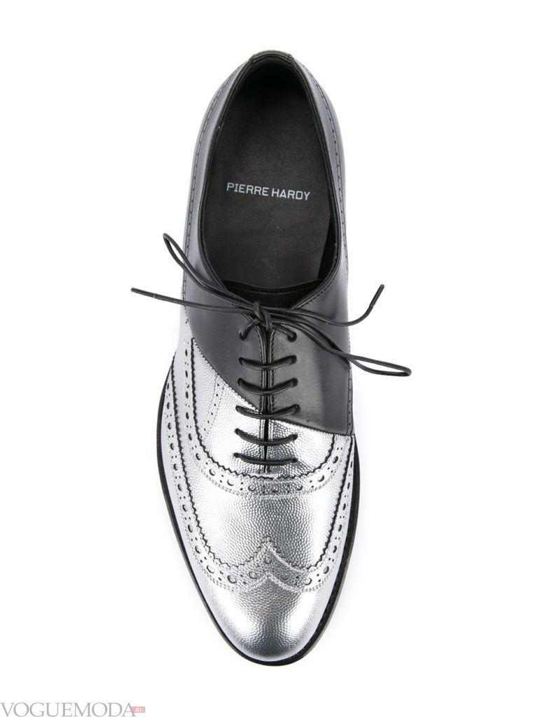 ботинки оксфорды серебристые