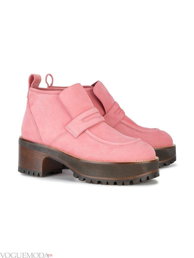 ботинки на толстой подошве розовые