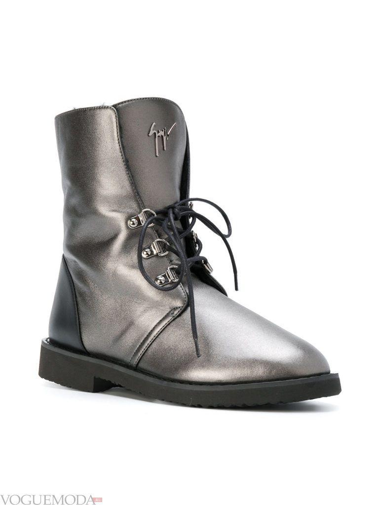 байкерские ботинки серебристые