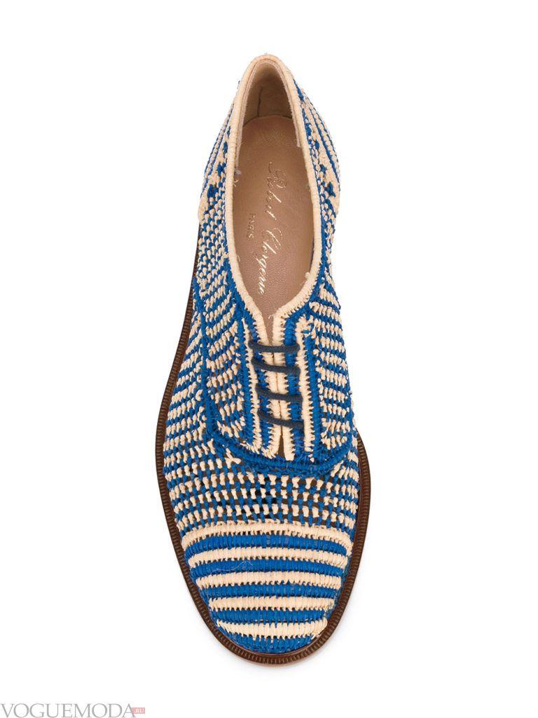 ботинки оксфорды модные