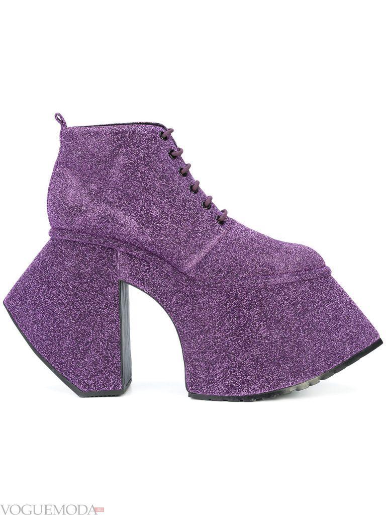 фиолетовые ботинки на платформе