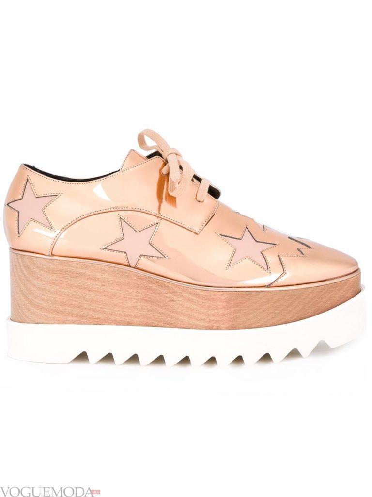 пудровые спортивные ботинки