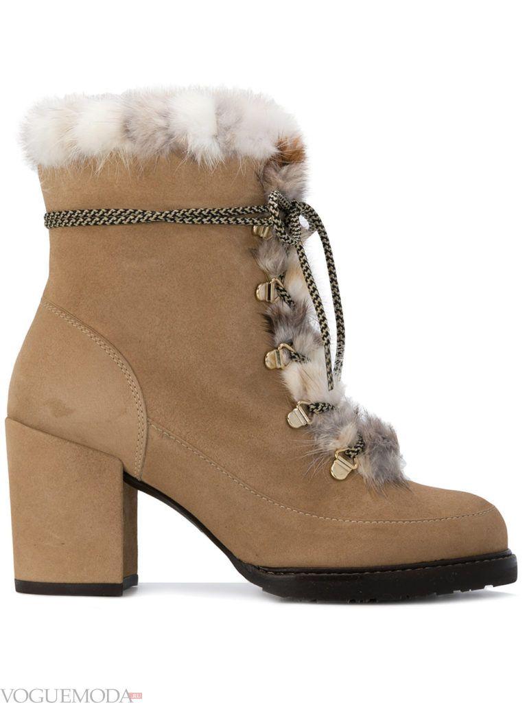 бежевые ботинки с мехом