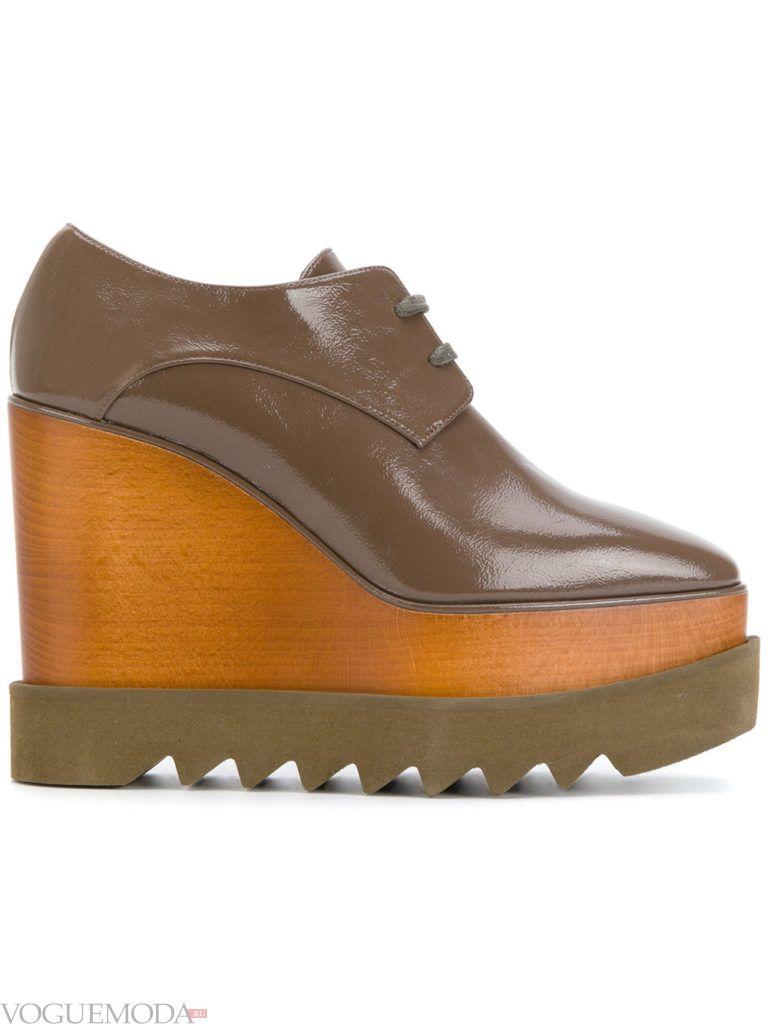 цветные рифленые ботинки